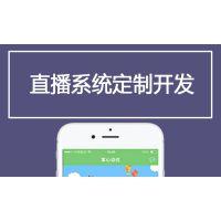 布谷直播系统源码 一对一视频交友聊天程序 手机APP定制开发