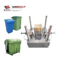 西诺生产大型垃圾桶模具 医疗垃圾桶 工业用垃圾桶 户外环保分类