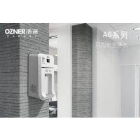 浩泽壁挂式直饮机A6G 管线机 分机 浩泽净水器 直饮机 重庆 商用净水器