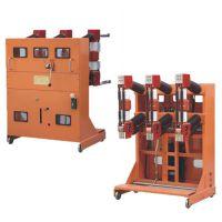 ZN23-40.5/3150生产型公司ZN23-40.5断路器