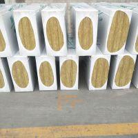温州市鼎固100cm玄武岩岩棉板,岩棉及其制品专业生产