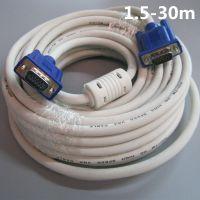 白色VGA线 电脑显示器投影仪线 vga  3+4 1.5米10米 20 30米