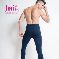 JMI肌秘火山岩发热保暖内衣超薄高弹柔软手感好速热养肤调湿无静电男女款保暖衣裤单件装