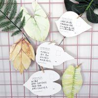 唯美10张形状异形树叶明信片 小清新生日贺卡文艺风趣味书签卡片