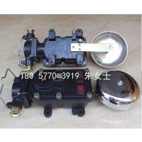 BAL1-36G矿用隔爆型这个声光电铃 127V矿用防爆电铃
