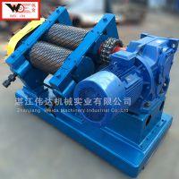 绉片机哪里买 湛江伟金 橡胶机械标准胶加工除杂设备ZP510*760 单机多机都可用