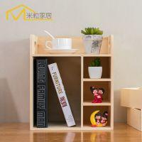 桌上简易小书架实木制办公桌面收纳置物架杂物化妆品抽屉式收纳盒