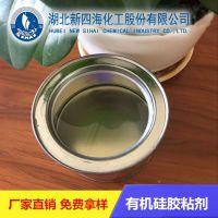 耐火云母带用胶粘剂~北京云母制品胶水~高温云母胶水