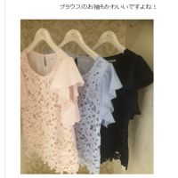 外贸出口日本订单WILLselection柔美三色蕾丝雪纺上衣