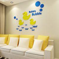 大黄鸭3D亚克力立体墙贴水晶儿童房幼儿园教室卧室浴室卫生间装饰