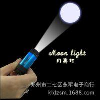 户外LED迷你手电筒USB充电HJ-120钥匙扣随身携带礼品批发