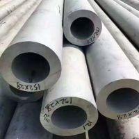 湘西2205卫生级不锈钢管制造厂家