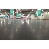 固化剂地坪施工方案