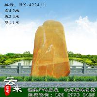 广东英德石自然公园黄腊石、刻字景观石产地供货