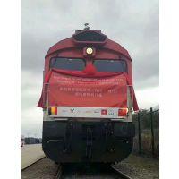 郑州到匈牙利货运 铁路集装箱整柜拼箱20天直达进出口直达站布达佩斯匈牙利境内送货上