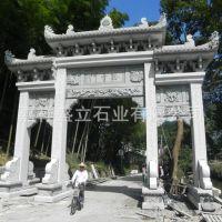 供应文化景观石牌坊三门大型石雕牌坊青石牌坊价格