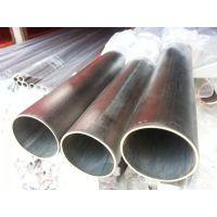 生产厂家304不锈钢无缝管耐高温 219*4.5工业用管多少钱一根