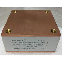 高频 水冷 电容 谐振 方块电容 全固态高频