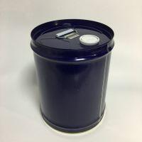 冷冻油约克桶20kg闭口化工桶加厚溶剂桶20L铁桶