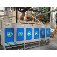 XY-40000祥云PVC皮革废气治理设备 等离子光解废气净化器