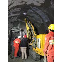 云南隧道砂浆锚杆施工钻机图片