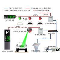 江西商业体视频车位引导系统