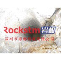 洞采玉矿石新型开采机械开采石场不能爆破有液压劈裂机-岩都科技