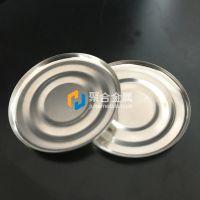 翻边金属膜片 压力膜片 0.1mm 厚度膜片