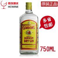 哥顿金酒 GORDON'S哥顿伦敦干味金酒750ml杜松子酒琴酒 洋酒批发