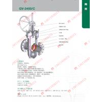 意大利AST GV-2400/C系列闸阀 原装进口