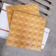 面向全国供应优质耐酸砖 防腐工程用耐酸瓷砖生产厂家1