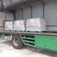 代理进口台湾ABS塑胶粒ECFA产证免关税报关清关