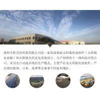 供应单晶320W太阳能电池板,太阳能发电系统安装明智之选。