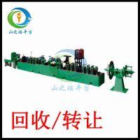 二手140高频焊管机组 直缝焊管机 50扩89二手焊管机模具配套