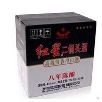 红星八年陈酿43度750ml*12瓶北京二锅头白酒批发包邮