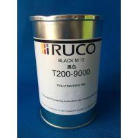 德国迪高T200/9000黑色 食品外包装油墨