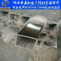 304工业不锈钢方管/规格齐全/大量现货