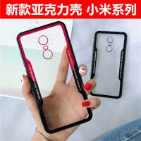 小米MIX2S手机壳创意新款防玻璃壳防摔壳红米5plus硅胶透明保护套