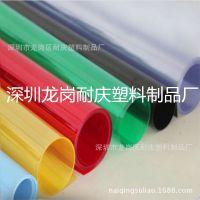 厂家生产吸塑PVC硬板  斜纹PP片材 彩色磨砂PP卷材 可定做