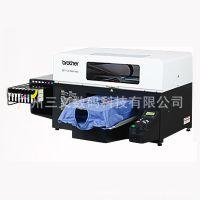 Brother GT-341兄弟服装数码打印机适合各种棉100%浅色服饰打印