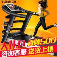 亿健跑步机I9100 跑步机家用款电动多功能 正品健身器材折叠静音