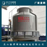 环保节能型工业冷却塔 上海食品业、药业专用玻璃钢冷水塔 60T逆流式凉水塔