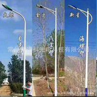 路灯LED路灯整体热镀锌路灯杆自弯臂海螺臂A字臂路灯厂直销6米30W