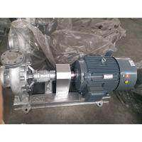 75KW高温导热油泵WRY125-100-257,耐高温350度 常州武进厂家 可定做不同参数