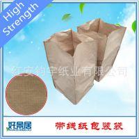 高承重10-20kg防潮重复使用带线纸垃圾袋 园林家庭专用大型纸袋