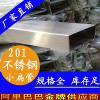 供应304不锈钢矩形管100*10*1.0 不锈钢扁管 /佛山永穗钢业