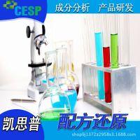 ABS塑料再生颗粒 配方还原 阻燃剂 白色阻燃ABS配方工艺检测