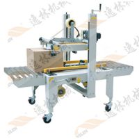 惠州自动封箱机纸箱封箱设备厂家逸林自动化