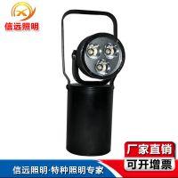 IW5280便捷式多功能强光灯 强光探照灯 LED探照灯 LED强光探照灯