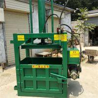 废品垃圾液压打包机 普航塑料薄膜压缩挤包机 打包机厂家